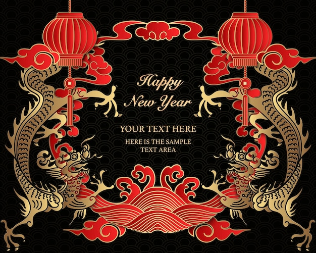 Happy chinese new year retro gold red relief wave cloud round frame dragon and lantern