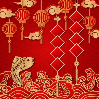 Happy chinese new year retro gold relief fish wave cloud spring couplet and lantern