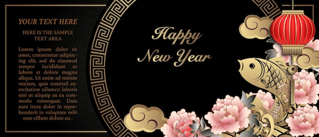 Happy chinese new year retro gold relief peony flower fish wave lantern cloud and round lattice tracery frame