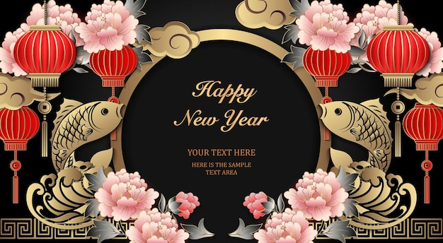 Happy chinese new year retro gold relief peony flower lantern fish wave cloud and round door frame