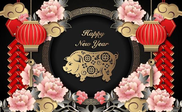 해피 중국 새 해 복고 금 구호 모란 꽃 랜턴 돼지 구름 폭죽과 격자 라운드 프레임