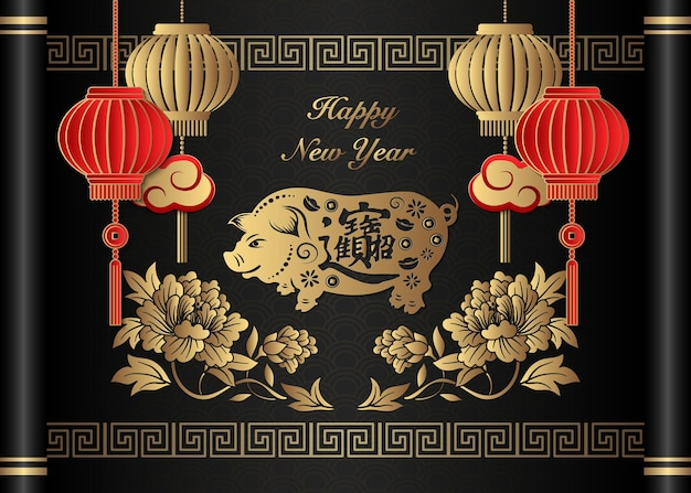 Happy chinese new year retro gold relief peony flower pig lantern cloud and lattice frame on a vintage scroll Premium Vector