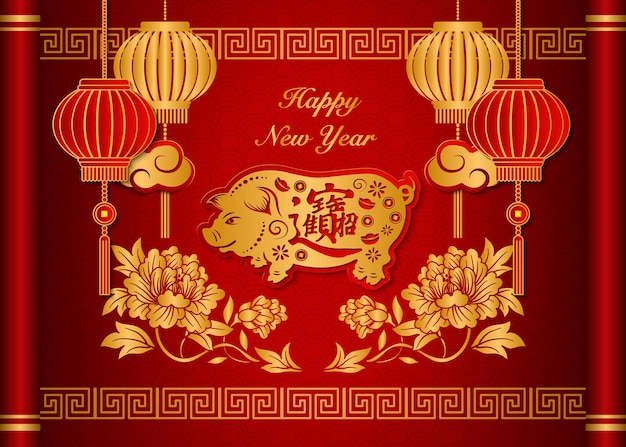 Happy chinese new year retro gold relief peony flower pig lantern cloud and lattice frame on a vintage scroll