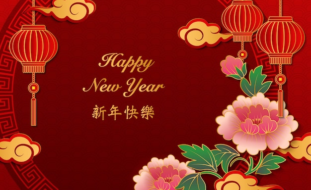 Happy chinese new year retro gold relief pig peony flower lantern cloud and round lattice tracery frame.
