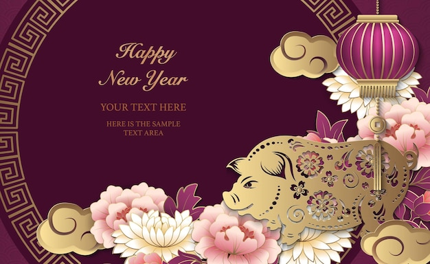 Happy chinese new year retro gold relief pig peony flower lantern cloud and round lattice tracery frame