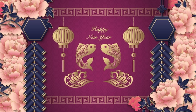 Happy chinese new year retro relief peony flower lantern firecrackers fish wave and spiral cross lattice frame border