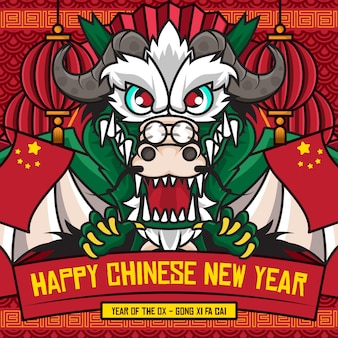 Happy chinese new year social media poster template with cute cartoon character of chinese dragon