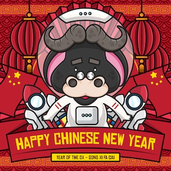 Happy chinese new year social media poster template with cute cartoon character of ox astronaut