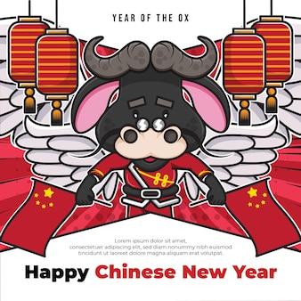 Шаблон плаката в социальных сетях с китайским новым годом с милым мультипликационным персонажем