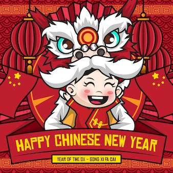 Happy chinese new year social media  template with cute cartoon character of kids wearing lion dance costume