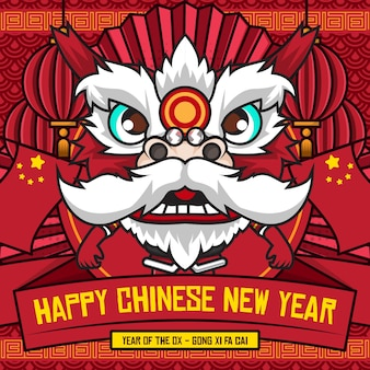 Happy chinese new year social media  template with cute cartoon character of lion dance