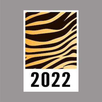 С китайским новым годом полосатые пушистые черно-оранжевые забавные цифры год тигра надпись