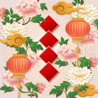Счастливый китайский новый год шаблон с розовым цветочным облачным фонарем и куплетом