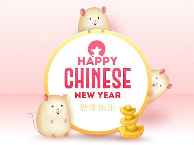 Happy chinese new year text in circle frame with cute rat characters and ingots on pink circular wave pattern background