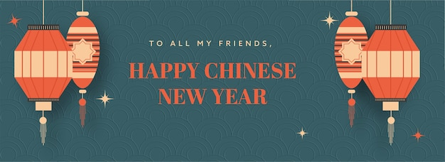 Happy chinese new year text with hanging tradition lanterns on teal semi circle pattern background.