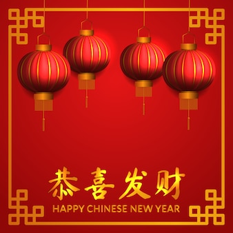 Happy chinese new year  tradition hanging red lantern  with golden frame