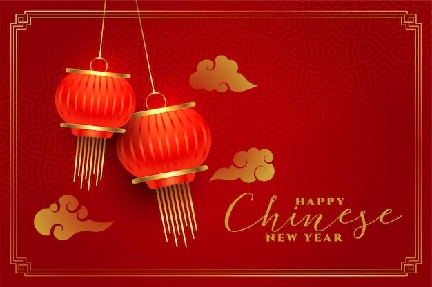 幸せな中国の新年の伝統的な赤いグリーティングカードデザイン