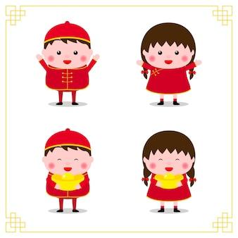 Счастливого китайского нового года. разнообразие коллекции позы китайских детей.