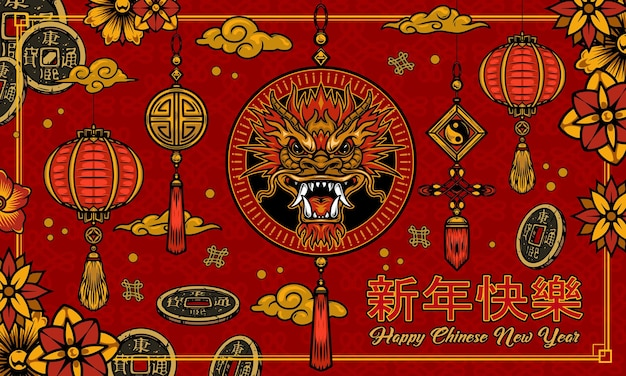 Happy chinese new year vintage composition with dragon head and traditional lanterns