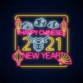 Happy chinese new year of white bull greeting card  in neon . chinese sign for banner with white ox