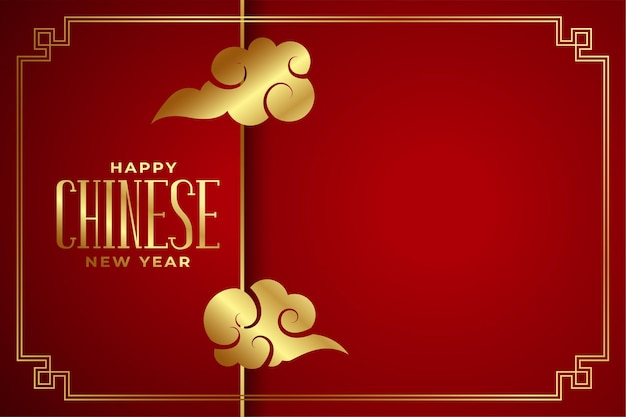 Happy chinese new year with cloud on red background