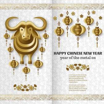 Счастливый китайский новый год с творческим золотым металлическим быком, ветвями сакуры с цветами