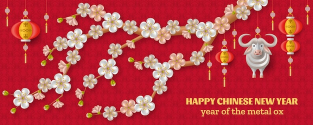 Happy chinese new year with creative white metal ox, sakura branches with flowers and hanging lanterns.