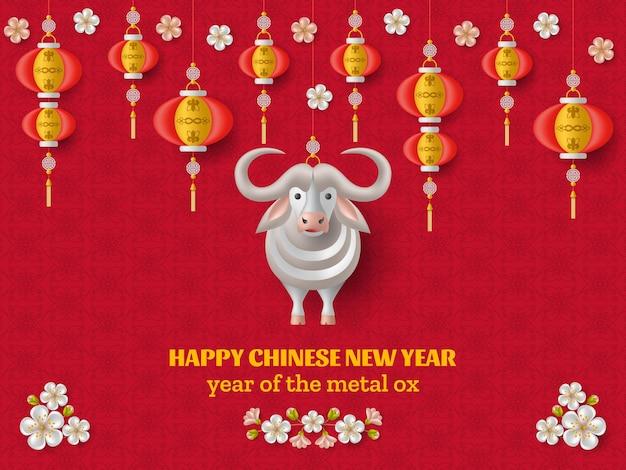 Счастливый китайский новый год с творческим белым металлическим быком, ветвями сакуры с цветами