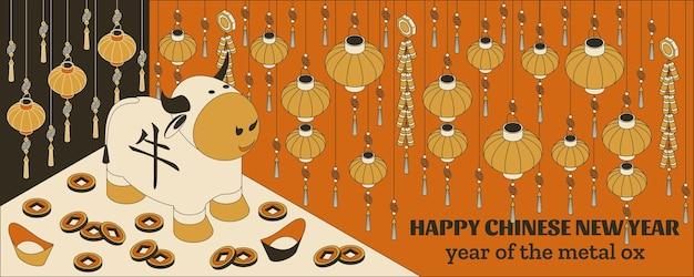 Счастливый китайский новый год с творческим белым быком и подвесными фонарями. векторная иллюстрация