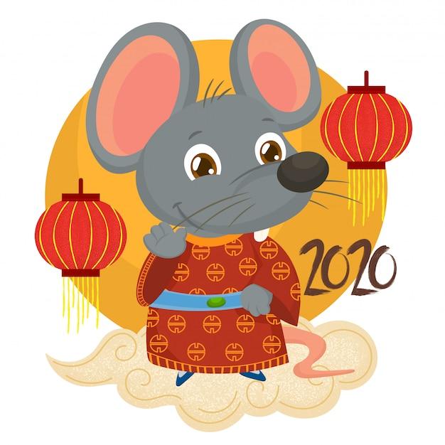 かわいいネズミと幸せな中国の新年
