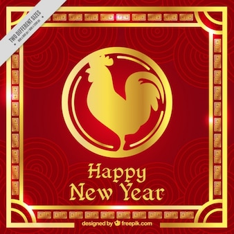 황금 수탉과 함께 행복 한 중국 새 해