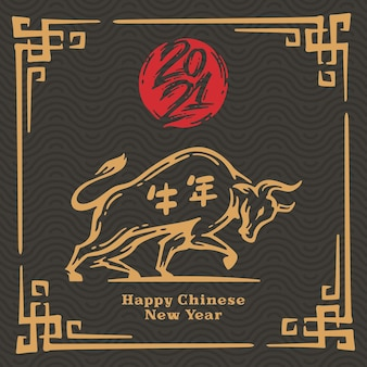 Happy chinese new year with hand drawn doodle ink calligraphy ox