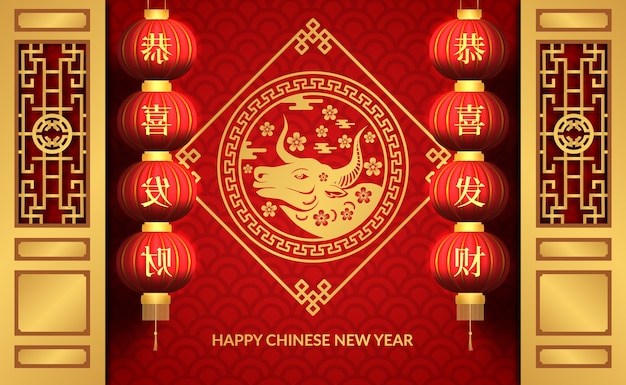 Happy chinese new year with hanging  traditional lantern, year of ox with golden decoration greeting ( text translation = happy lunar new year)