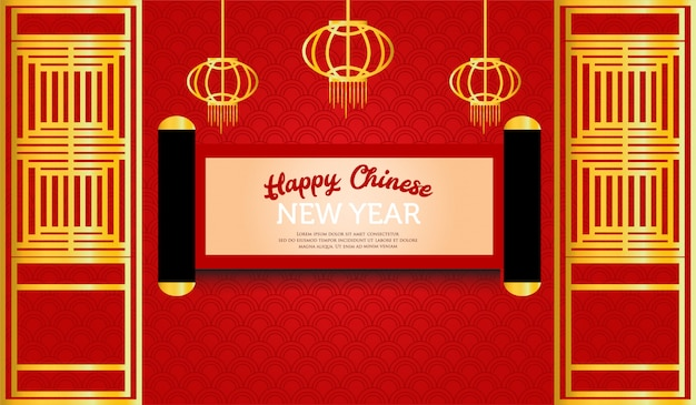 Happy chinese new year with lantern gold and scroll paper