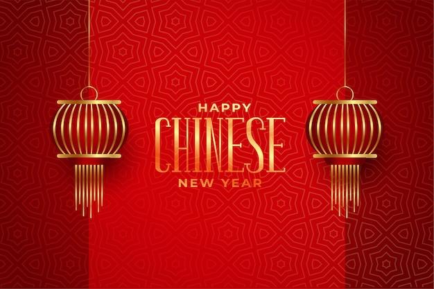 Счастливого китайского нового года с фонарями на красном