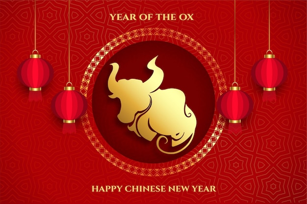 牛とランタンカードベクトルで幸せな中国の旧正月