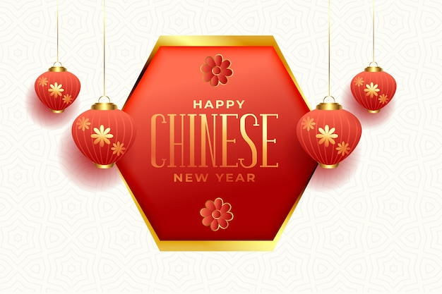 Happy chinese new year with traditional lanterns