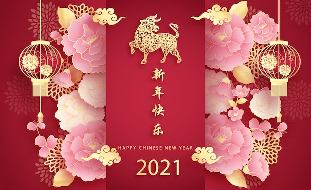Happy chinese new year with year of the ox 2021 and hanging lantern