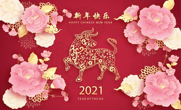 Happy chinese new year with year of  the ox  , chinese translation happy new year. paper cut style