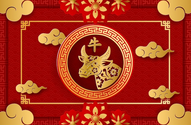 Happy chinese new year year of the ox paper cut style.