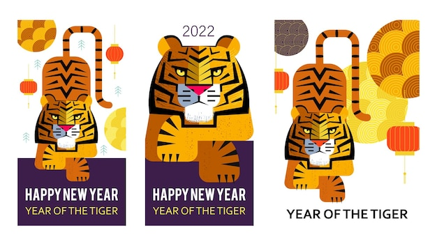 Happy chinese new year the year of the tiger the tiger is the symbol of the year