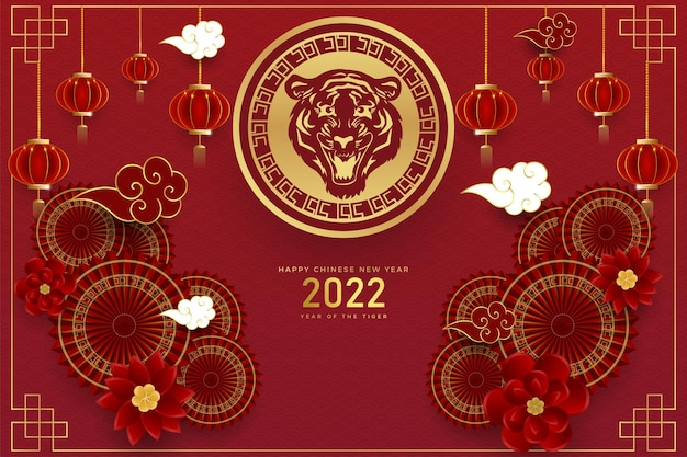 Happy chinese new year year of the tiger with a beautiful celebration fan