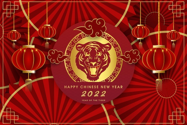 Happy chinese new year year of the tiger with big celebration fan background