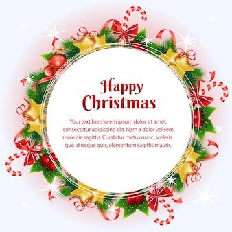 ハッピークリスマスカード