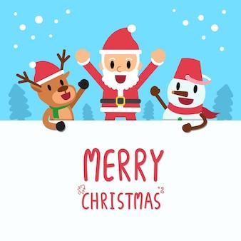 Happy christmas companions greeting card
