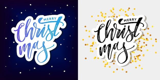 Happy christmas lettering set