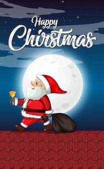 Happy chritmas santa concept card