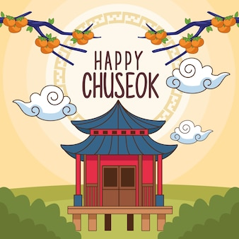 風景の中の中国の建物と幸せな秋夕のお祝い