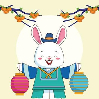 토끼가 나무에 램프와 오렌지를 들어 올리는 행복한 추석 축하