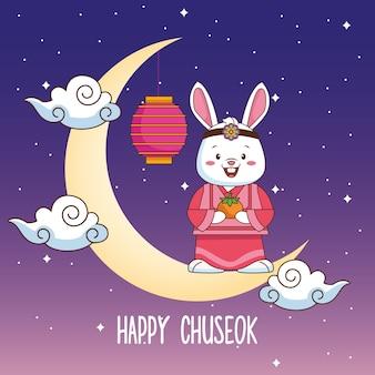 Happy chuseok celebration with rabbit lifting orange fruit in crescent moon